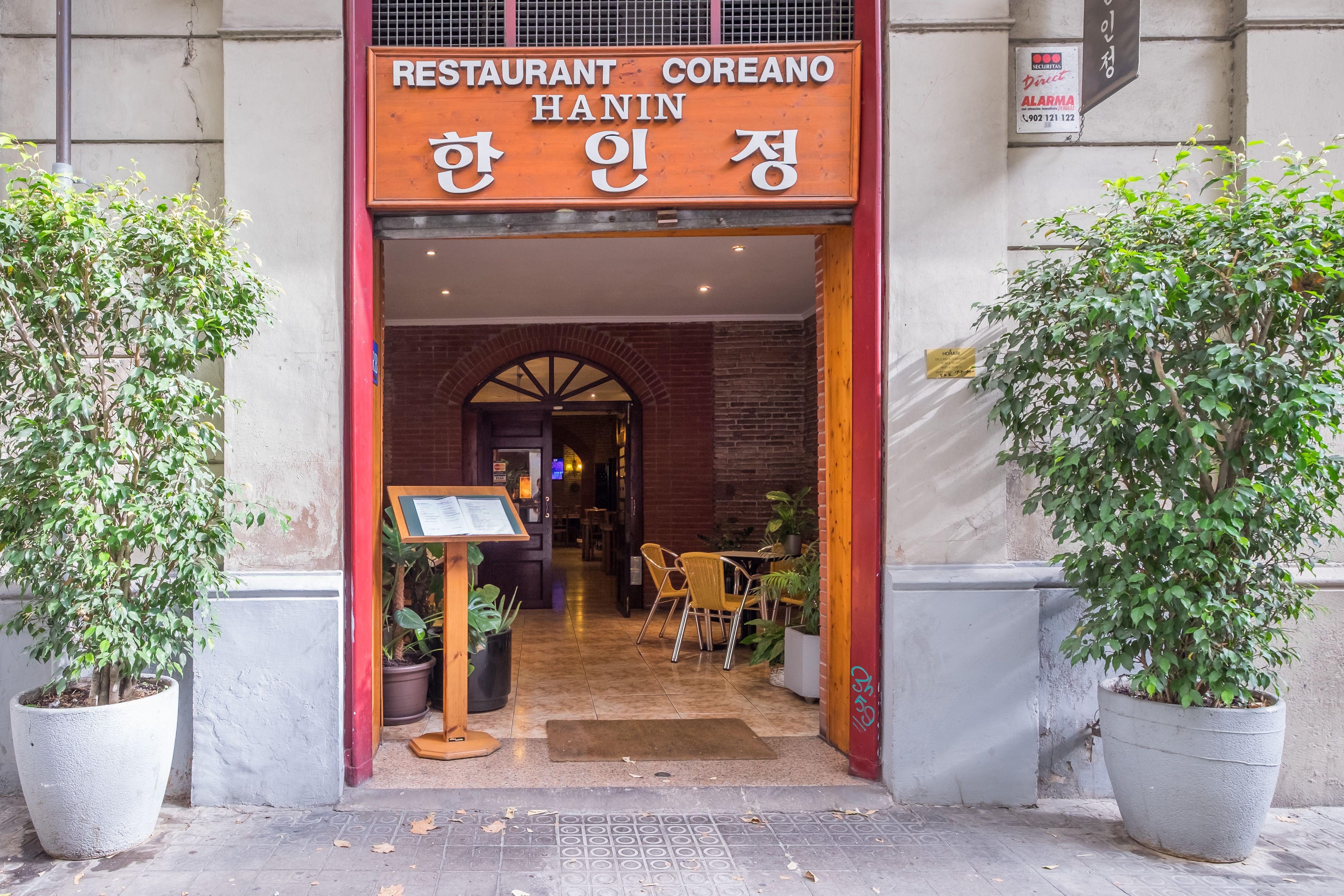 Foto 5 de Restaurante coreano en Barcelona   Restaurante Haninjung