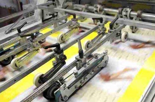 Impresión digital de documentos