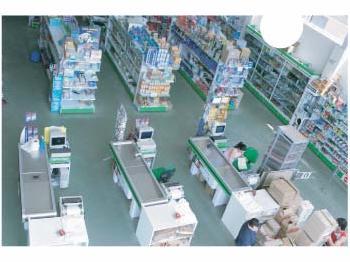 Foto 3 de Papelería (suministros) en Cazalegas | Comercial Don Papel