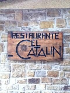 El Catalín Restaurante