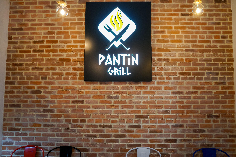 PANTIN GRILL logo