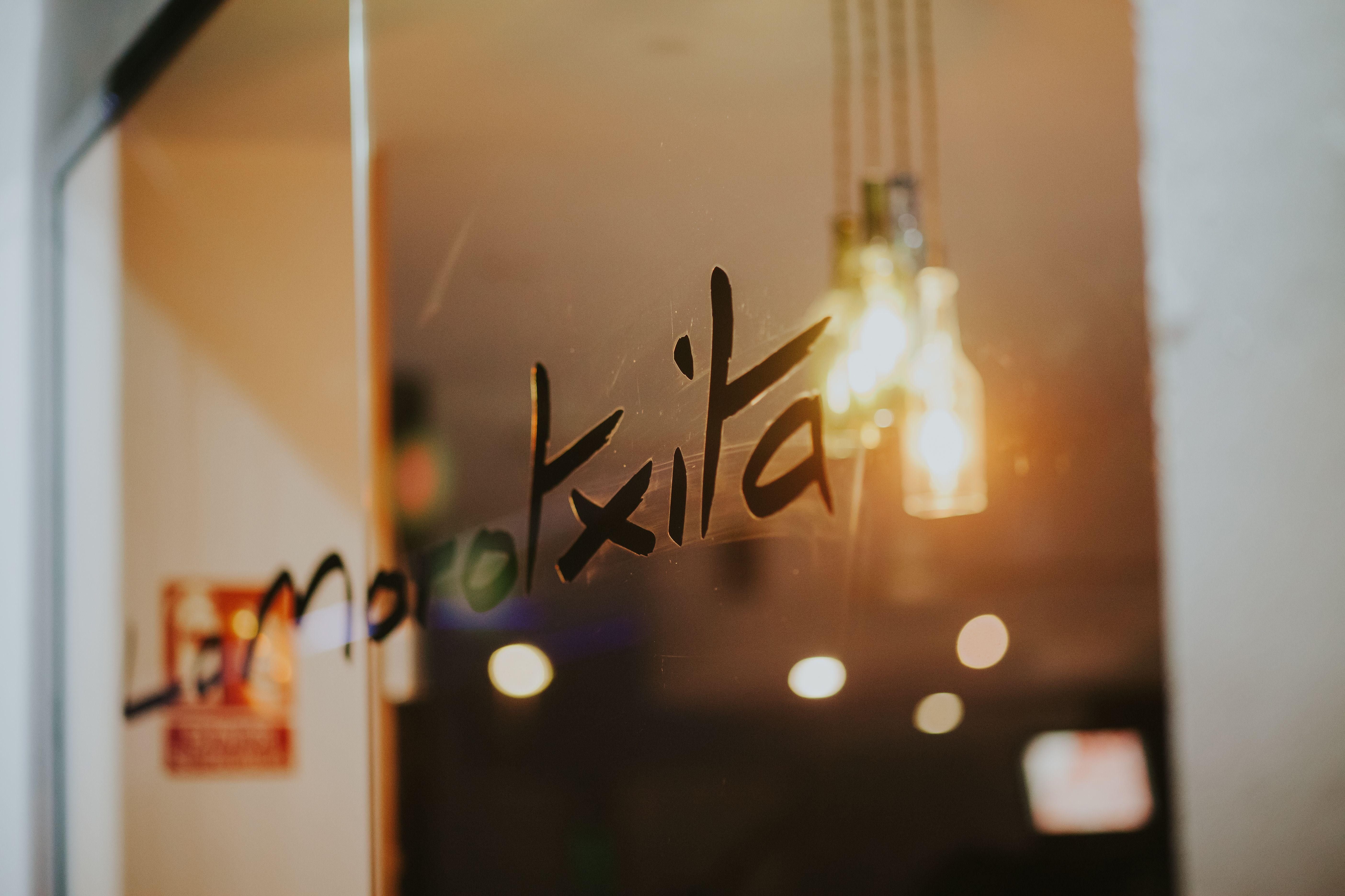 Foto 1 de Restaurantes en Donostia | La Morotxita