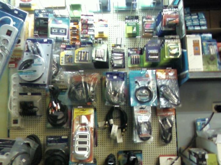 Venta de accesorios y cables para el hogar. Conexiones, conectores, alimentadores, antenas