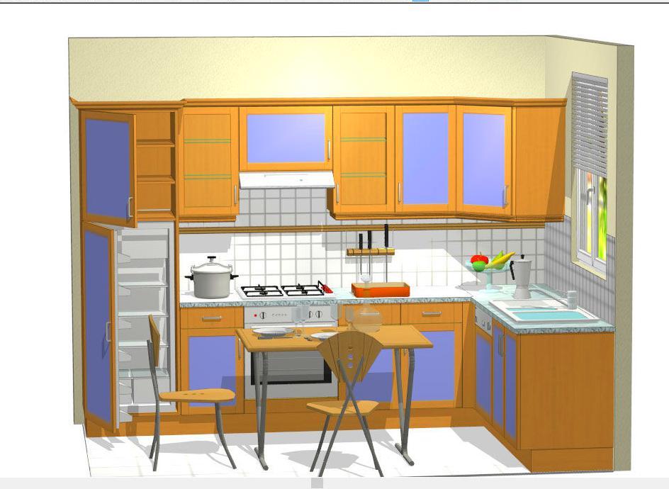 Dise os cocinas 3d productos y servicios de for Productos para cocina