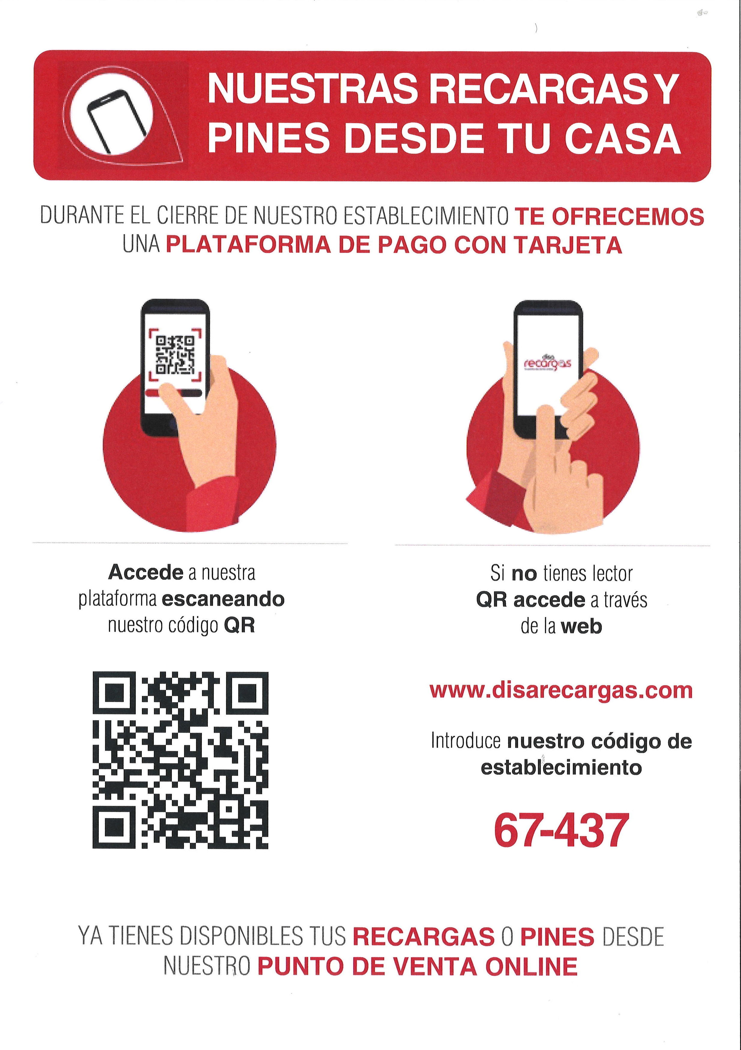 RECARGA Y COMPRA DE PINES PARA INTERNET ON-LINE!!!!!