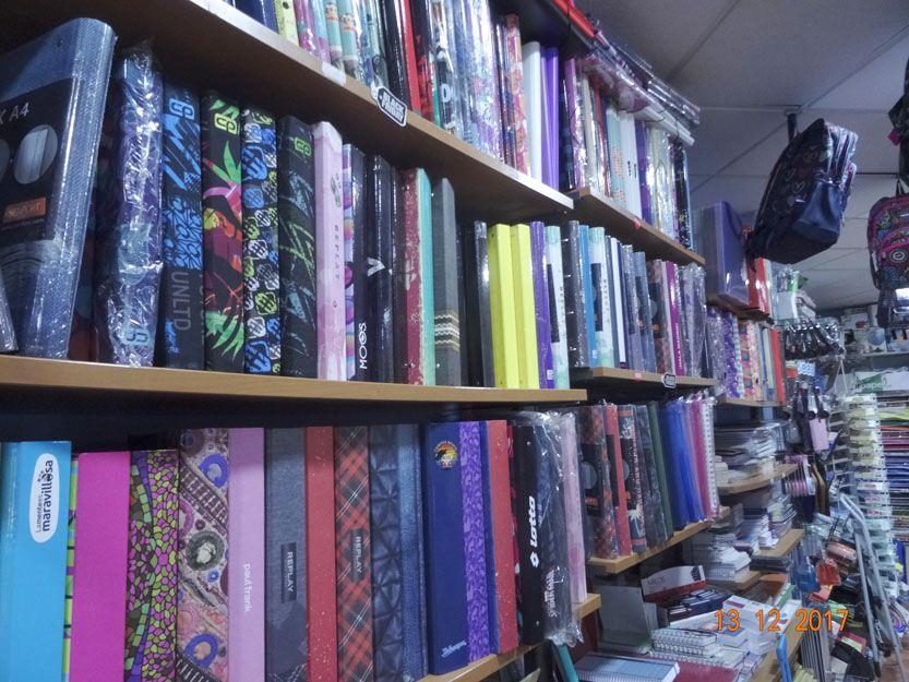 Librerías en Benalmadena