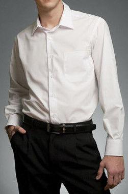 Camisa hombre m/larga: Productos de Gamo Vestuario Laboral
