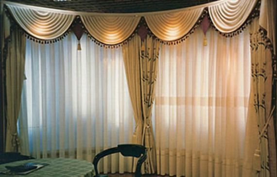 Cortinas decorativas
