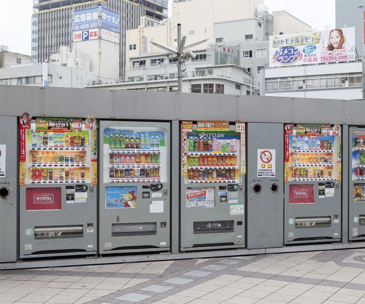 Máquinas vending de diferentes productos