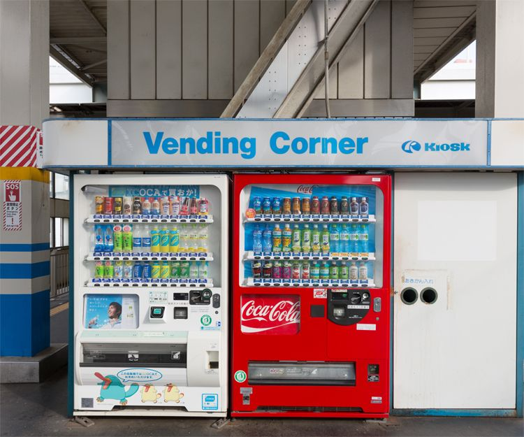 Máquinas vending en Valencia