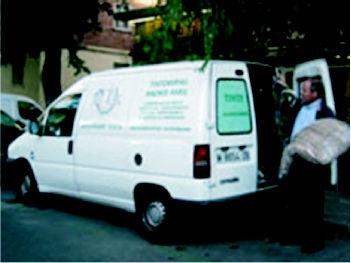 Picture 18 of Tintorerías y lavanderías in Madrid | Madrid-París
