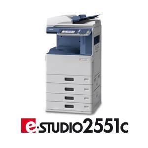 e-STUDIO2551c: Productos de OFICuenca