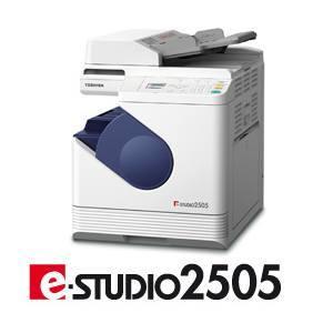 e-STUDIO2505: Productos de OFICuenca