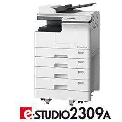 Multifunción E-Studio 2309 A: Productos de OFICuenca