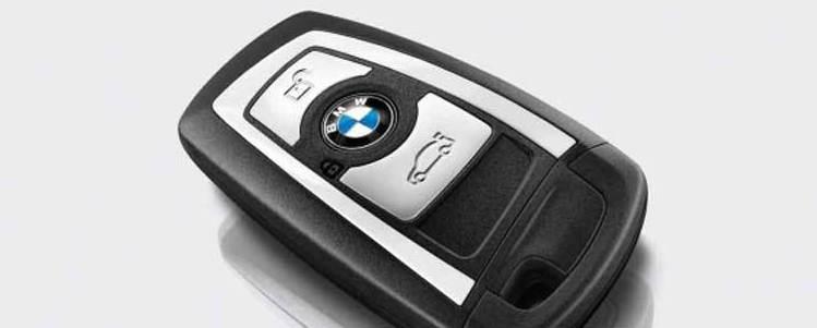 Llave para BMW