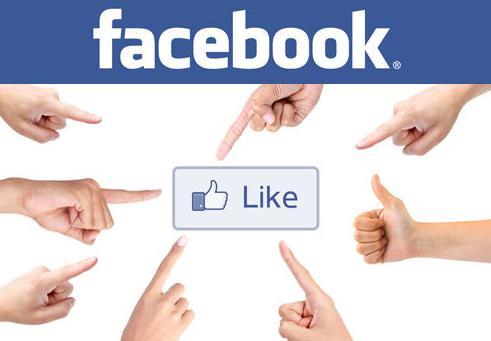 Ventajas para nuestros seguidores de Facebook