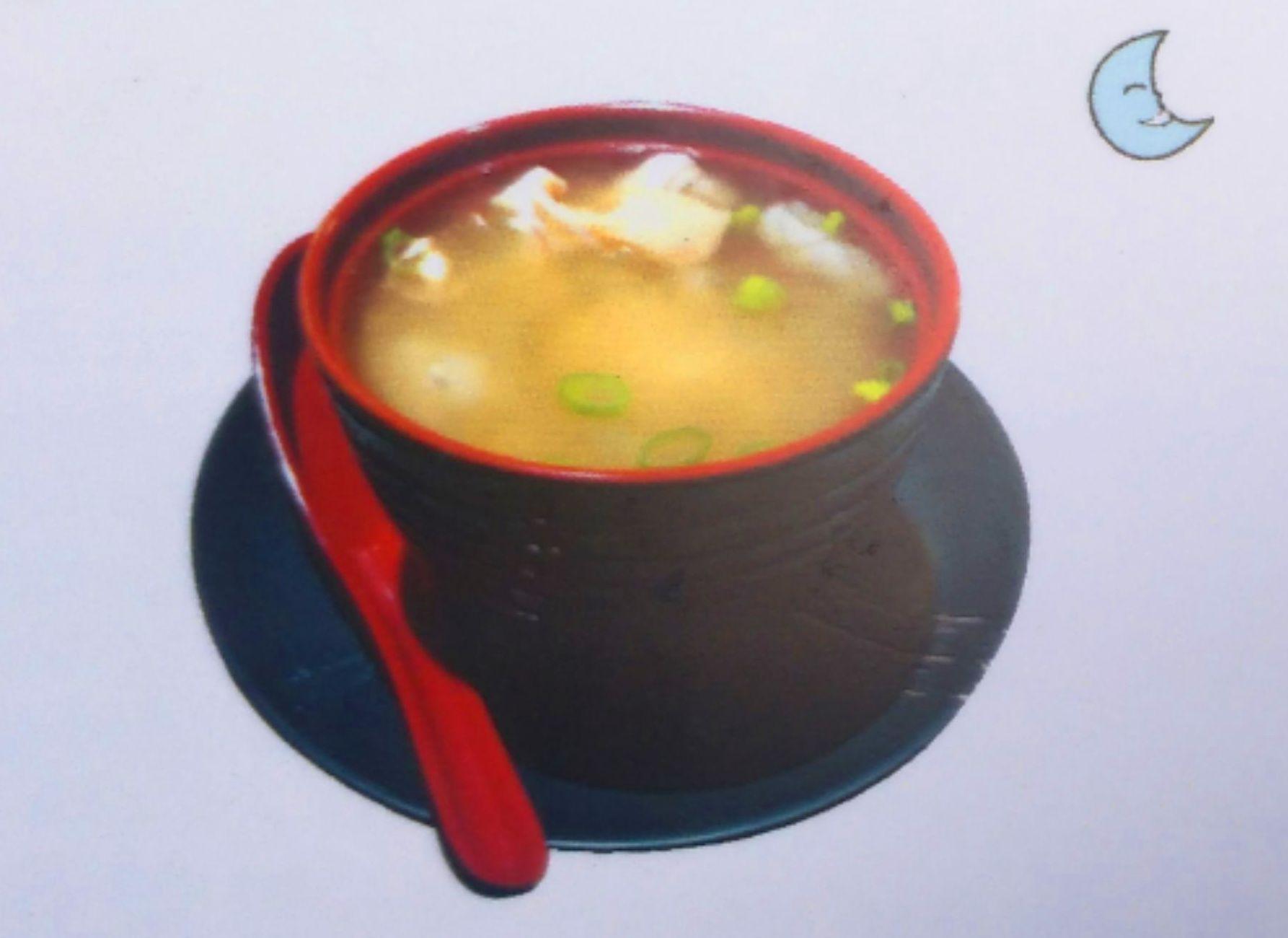 Sopa de marisco: Carta de DANI LIU