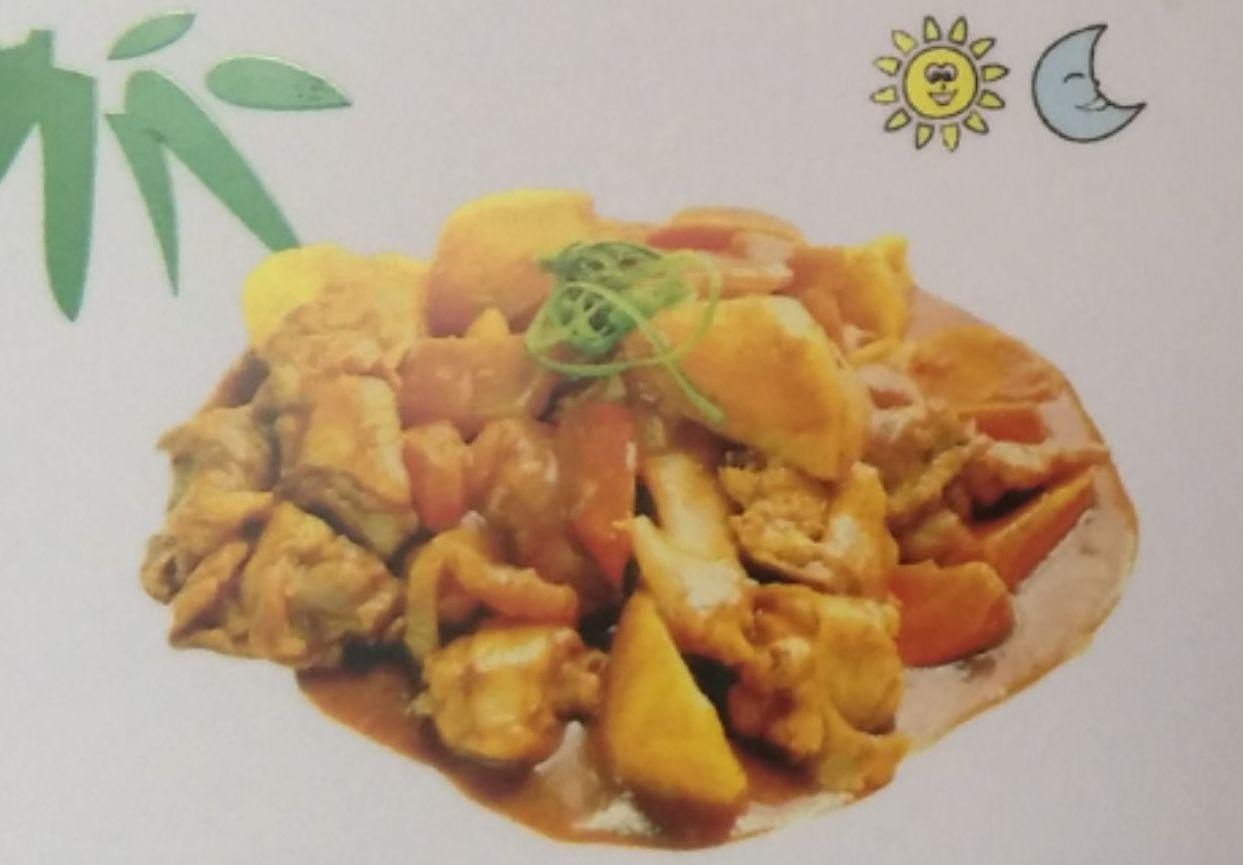 Pollo con salsa curry: Carta de DANI LIU