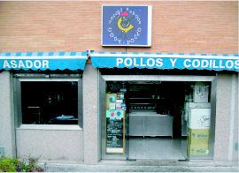 Foto 39 de Pollos asados en Madrid | Cody Pollo