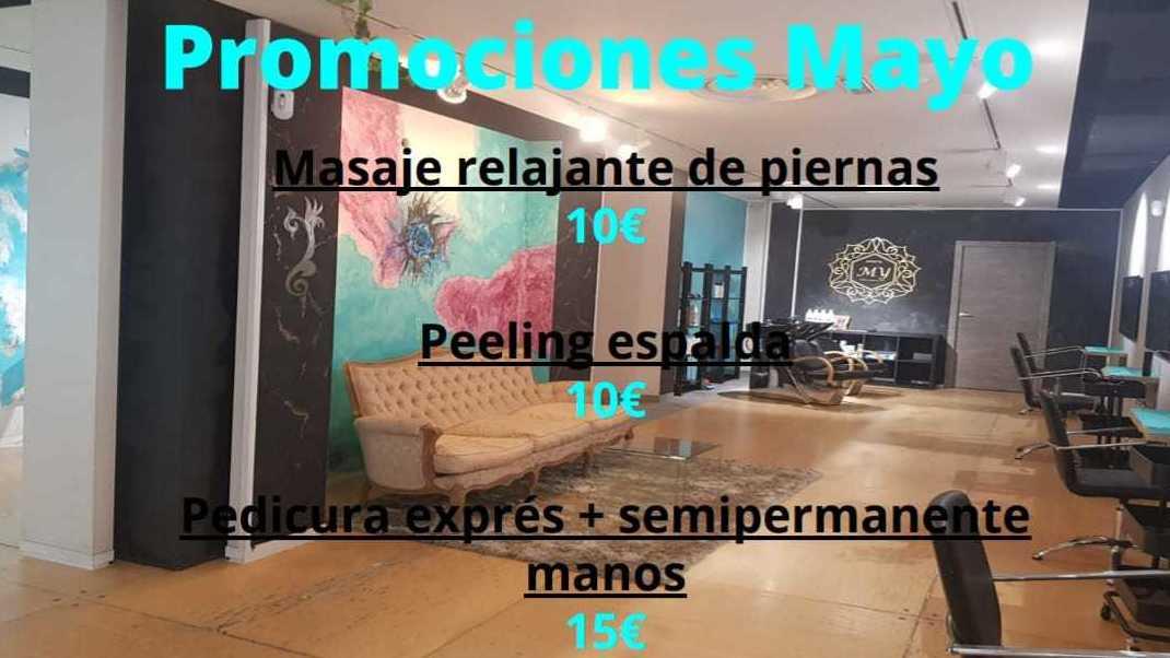Promociones Mayo!!!