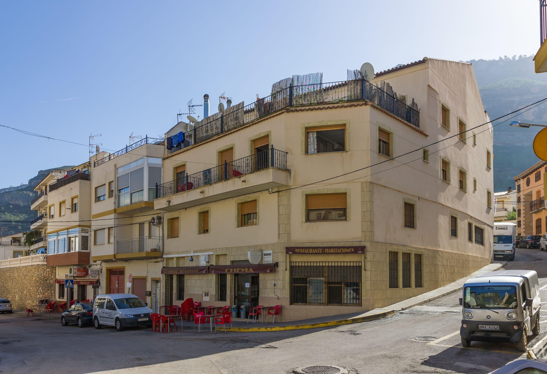 Foto 1 de Restaurante en Cortes de Pallás | Hostal Restaurante Chema