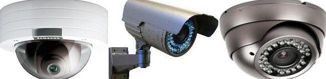 Videovigilancia: Catálogo de Antelsat