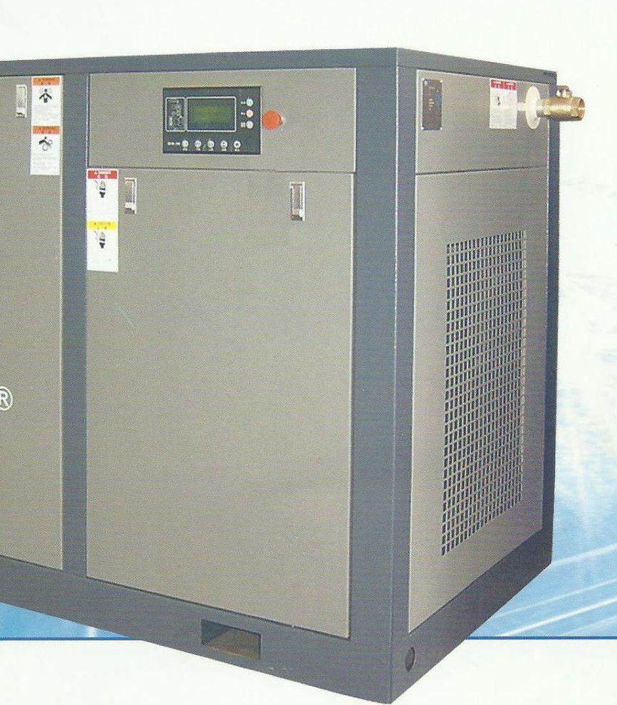Venta de Compresores de tornillo: Productos y servicios de Airfac
