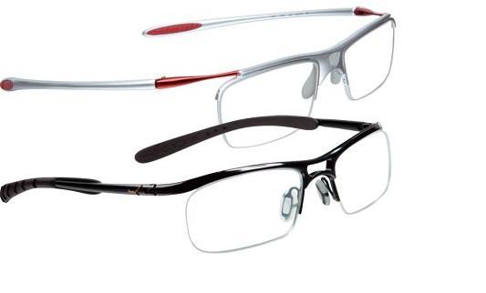 Gafas graduadas adultos: Nuestros productos de Centro Óptico Siglo XXI
