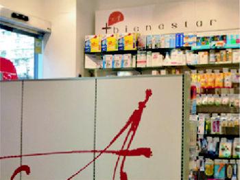 Foto 3 de Farmacias en Madrid | Farmacia Alférez