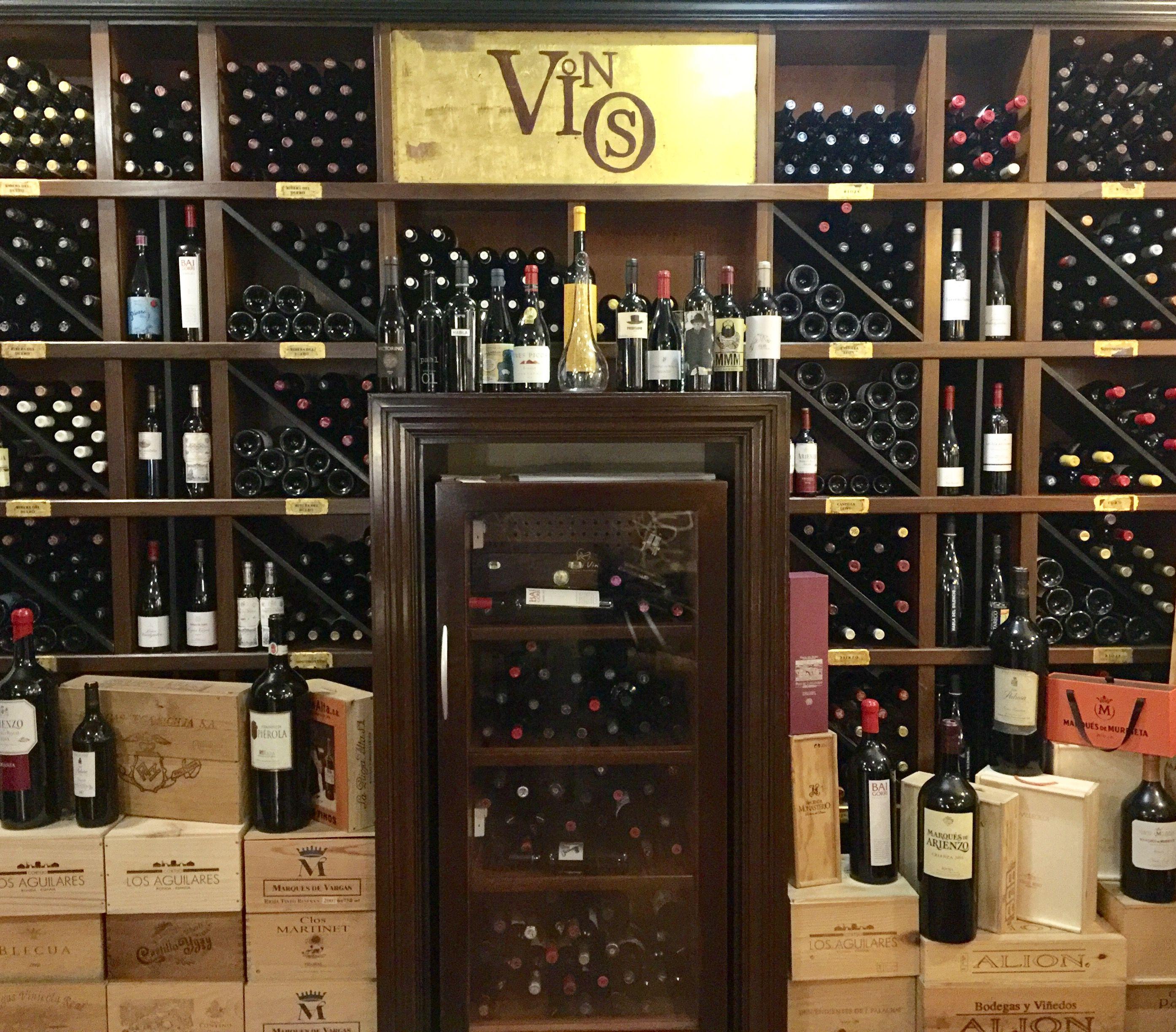 Vinos Ribera del Duero (D.O.): Carta y menú de Asador de Santiago