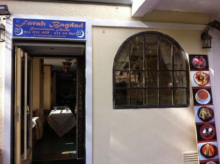 Restaurante: Carta y menú de Farah Bagdad   (مطعم عربي حلال )  Restaurante Arabe Madrid