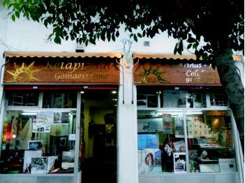 Foto 6 de Tapicerías en Madrid | Rigar