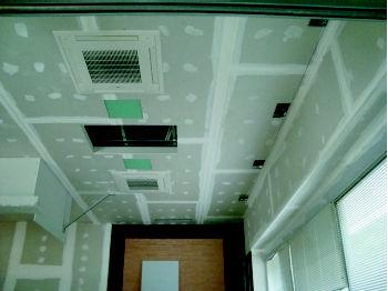 Foto 189 de Aislamientos acústicos y térmicos en Almería | Acoustic Drywall