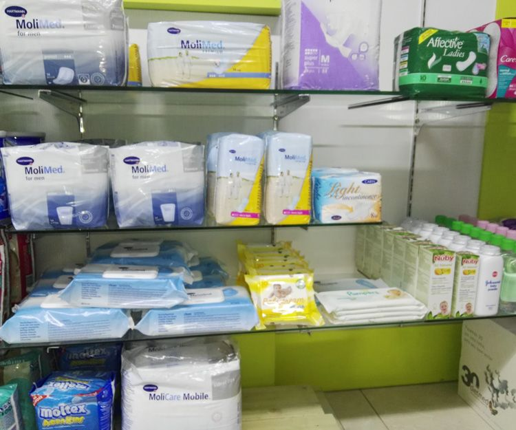 Productos de higiene en San Bartolomé de Tirajana
