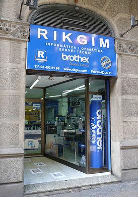 Tienda de informática en el Eixample (Barcelona)