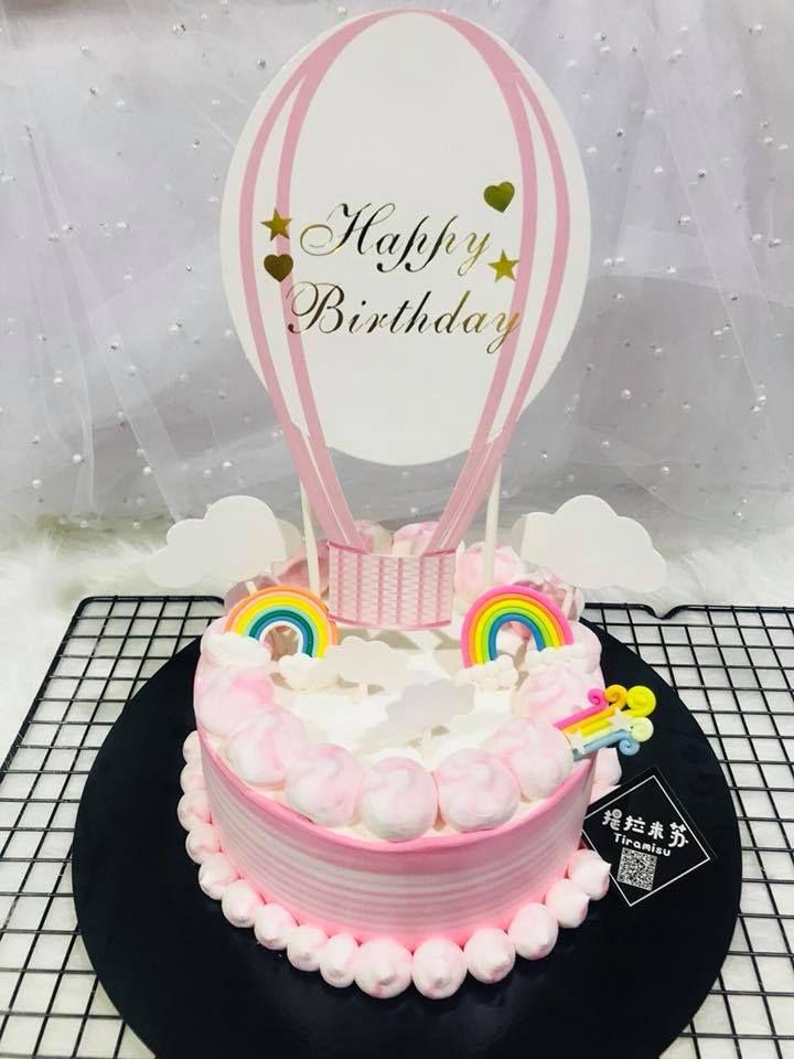 Pide tu tarta de cumpleaños