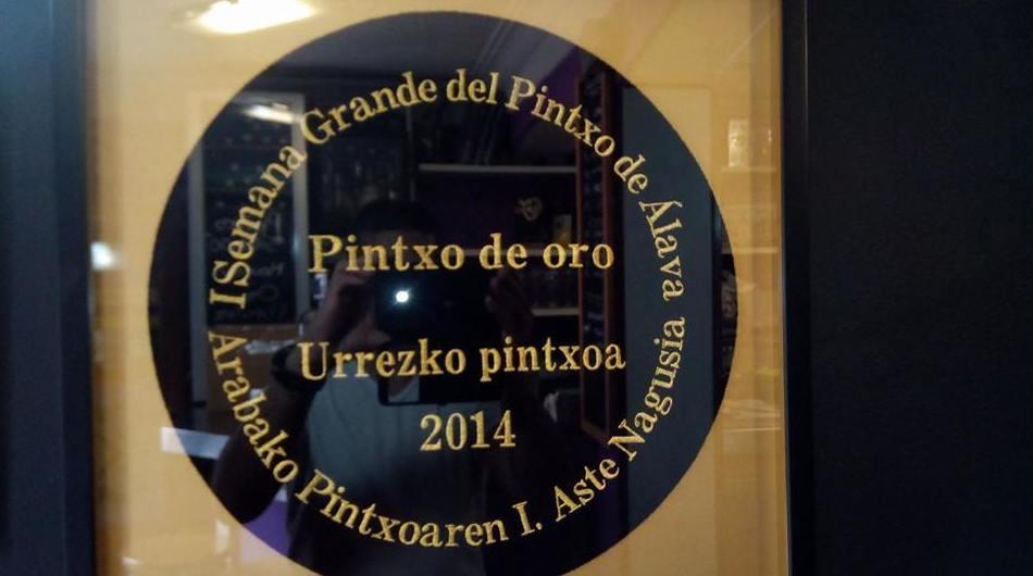 Foto 18 de Cocina tradicional en Vitoria-Gasteiz | Bar Restaurante Erkiaga