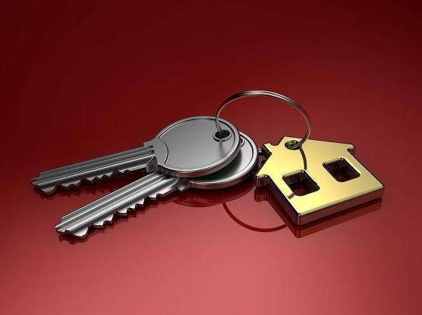 Inmobiliaria, compra venta de inmuebles