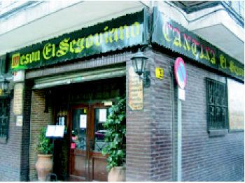 Foto 11 de Cocina castellana en Madrid | Mesón Restaurante El Segoviano