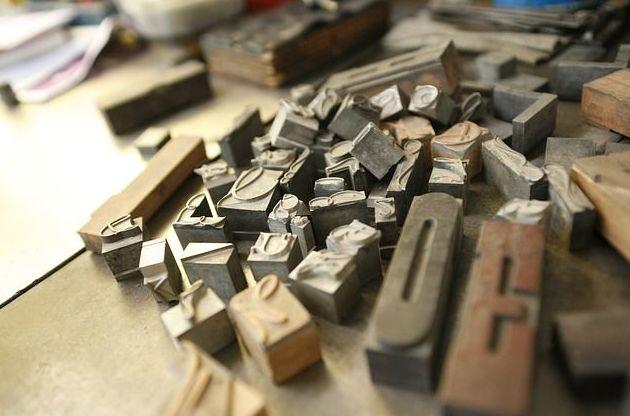 Plomo letra imprenta : Productos  de Hierros y Metales Ferrer