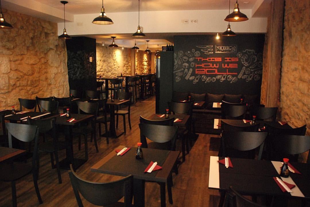 Restaurante japonés Coruña