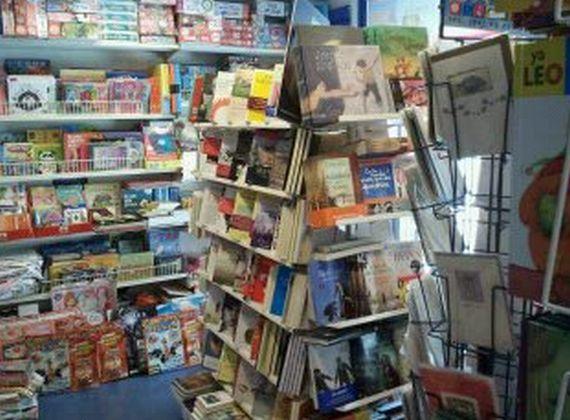 Foto 32 de Librerías en VALDERROBRES | Librería Serret