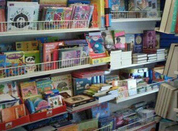 Foto 34 de Librerías en VALDERROBRES | Librería Serret