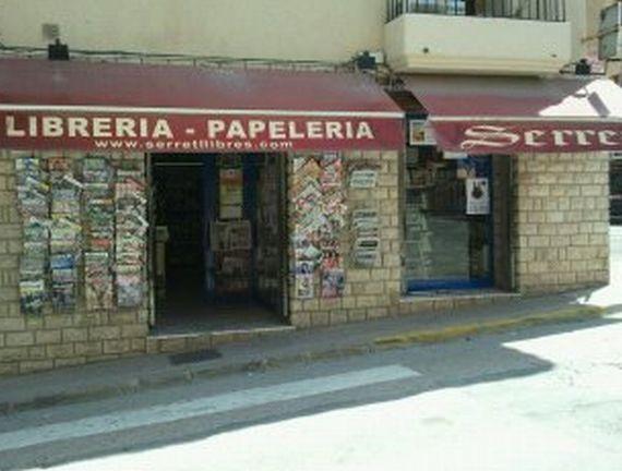Foto 13 de Librerías en Valderrobres | Librería - Serret