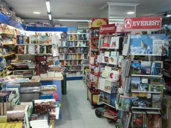 Foto 26 de Librerías en VALDERROBRES | Librería Serret