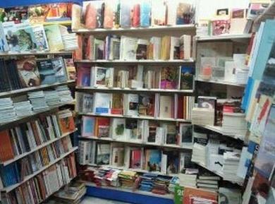 AFILIATE AL CLUB SERRET Y RECIBE ¡¡MAS LITERATURA X MENOS DINERO!!: Productos y Servicios de Librería - Serret