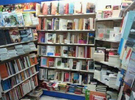Foto 18 de Librerías en Valderrobres | Librería - Serret