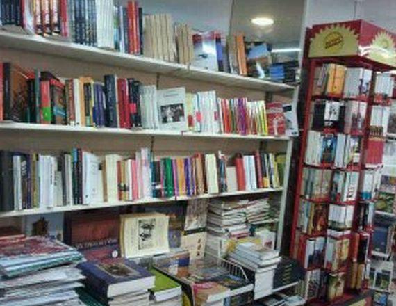 Foto 29 de Librerías en VALDERROBRES | Librería Serret