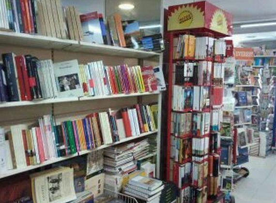 Foto 20 de Librerías en Valderrobres | Librería - Serret