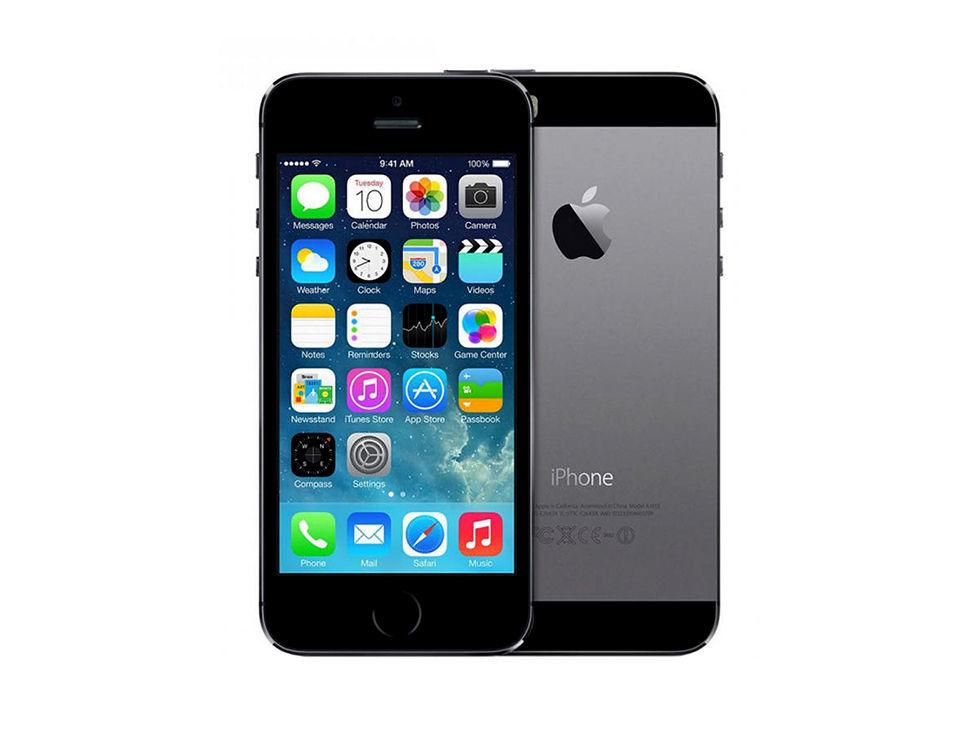 IPHONE 5s 16gb: Productos y servicios de Creative Mobile